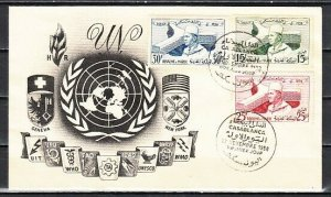 Morocco, Scott cat. 25-27. UNESCO Headquarters issue. First day cover. ^