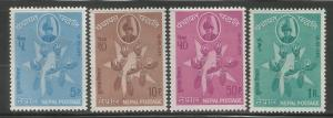 NEPAL  155-158  MINT HINGED,  PANCHAYAT SYSTEM AND NATIONAL DAY