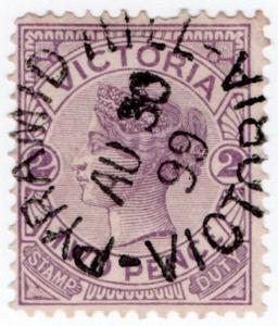 (I.B) Australia Postal : Victoria Postmark (Pyramid Hill)