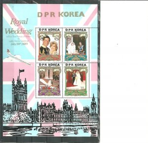 North Korea S/S Used Princess Diana Royal Wedding 1981