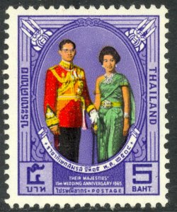 THAILAND 1965 ROYAL WEDDING ANNIVERSARY Issue Sc 429 MNH