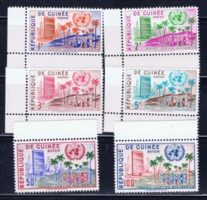 Guinea 190-93C22-23 NH 1959 United Nations