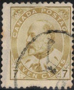 Canada Scott #92 Used (2) (see description)