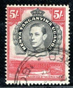 KUT KGVI Stamp 5s *Jinja Bridge* High Value Used {samwells}BLBLUE80