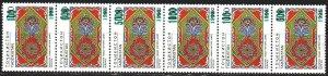Tajikistan. 1995. 58-61. Carpets of Tajikistan. MNH.