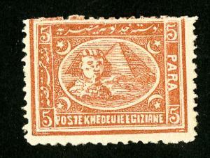 Egypt Stamps # 15 FVF OG LH Full OG Scott Value $400.00