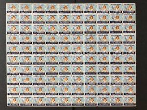 1955 Elizabeth Kenny Polio Foundation Label, Cinderella Stamp Full Sheet of 100