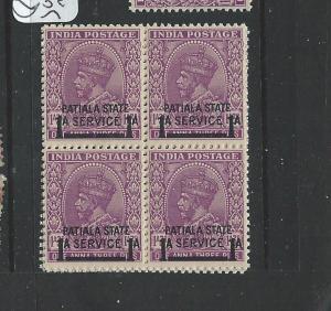 INDIA PATIALA  (P2512B) KGV 1A SERVICE, KGVI ISSUE SGO70  BL OF 4 MNH
