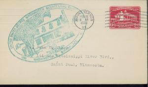 1932 Mount Vernon Virginia George Washington Bicentennial Event Postal Cover