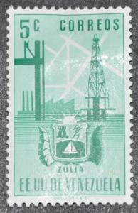 DYNAMITE Stamps: Venezuela Scott #C347 – MINT hr