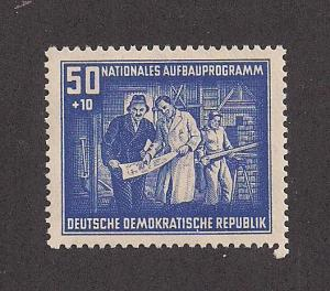 GERMANY - DDR SC# B25 VF MNH 1952