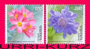 ARMENIA 2008 Nature Flora Plants Flowers 2v Mi644-645 MNH