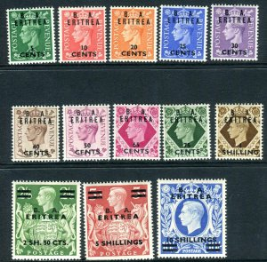 BRITISH OCCUPATION ITALIAN COLONIES (ERITREA)- 1950 MM set (3 umm) Sg E13-25