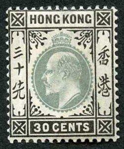 Hong Kong SG70 30c wmk Crown CA M/Mint (crease) Cat 65 pounds
