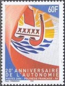 French Polynesia Scott #'s 908 MNH