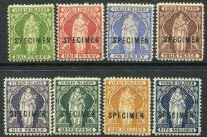 BRITISH VIRGIN ISLANDS-1889 Set to 5/- with specimen OVPT Sg 43s-50s MM V33618