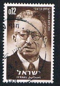 Israel 255 Used President Ben-Svi (BP1262)