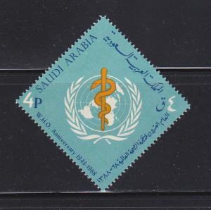 Saudi Arabia 613 Set MNH WHO
