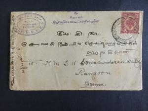 1928 Kedah Penang Malaya Cover To Rangoon Burma