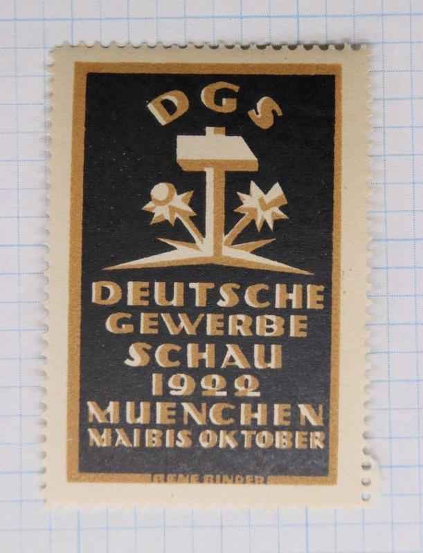 DGS German Trade Show expo industry 1922 Munich Bene Binder Poster Stamp ad