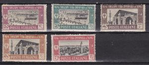 Libya # B5-9, First Sample Fair, Mint Hinged