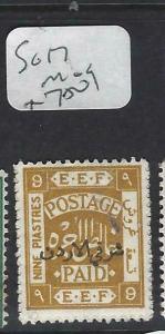 JORDAN  (P2603B)  9 P  SG 17   MOG