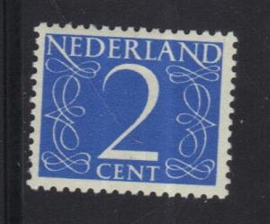 Netherlands 1946 MH Numbers  2 ct  #