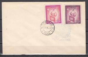 Persia, Scott cat. C83-C84. United Nations Day issue. First day cover.