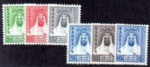 BAHRAIN 91a-l MH SCV $15.25 BIN $7.65 ROYALTY