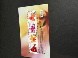 Canada #2243 Mint VF-NH 2007 Flowers Defnitives Souv. Sheet - Face Alone C$4.56