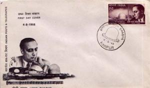 India, First Day Cover, Music, Art, Atomic