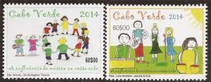 Cape Verde - 2014 Children's Drawings - 2 Stamp Set -   3J-018