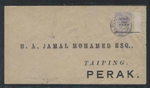 MALAYA PERAK  (P2308B) V 1C/6C TO TAIPING