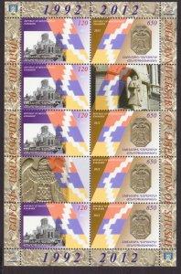 NAGORNO KARABAKH ARMENIA 2011 SHUSHI LIBERATION COMBI SHEET MNH R17529