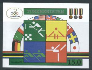 Turkmenistan Sc# 23 MNH VF