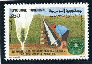 1995 - Tunisia - 50th Anniversary of FAO - Complete set 1v.MNH**