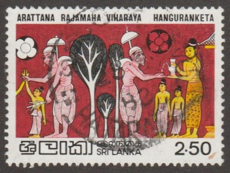 Sri Lanka, Scott# 636, used, men and women, multi colored, tree,  #M512