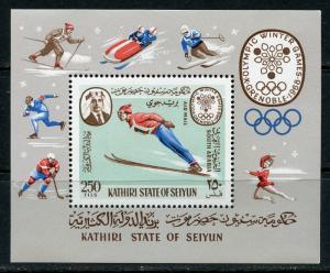 KATHIRI STATE OF SEIYUN GRENOBLE WINTER OLYMPICS SOUVENIR SHEET MNH