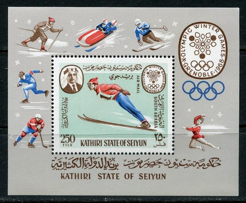 KATHIRI STATE OF SEIYUN GRENOBLE WINTER OLYMPICS SOUVENIR SHEET MNH