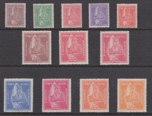 Nepal     #90-101      mnh      cat $110.00