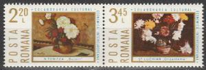 Romania #2546a   MNH (K148)