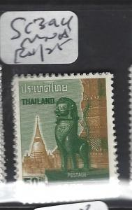 [SOLD] THAILAND (P2012B)   SC 394     MNH
