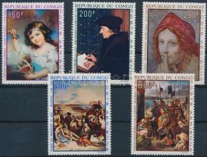 Congo (Brazzaville) stamp Paintings set MNH 1970 Mi 225-229 WS158850