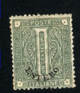 Italy Offices Abroad #1   Mint  1874 PD