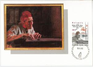 59117 - FINLAND - POSTAL HISTORY: Set 2 MAXIMUM CARD 1985 - LITTERATURE Kalevala