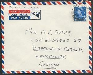 GAN MALDIVES 1968 cover Br FPO 166 - Scottish Regional 4d to UK............47467