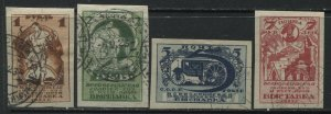 Russia 1923 Tractor set imperf mint o.g. hinged