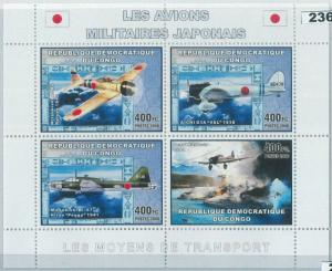2369 - 2006 CONGO, MINIATURE SHEET: Japan War Airplanes, Pearl Harbor, Aviation