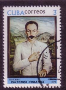 Cuba Sc. # 2153 CTO