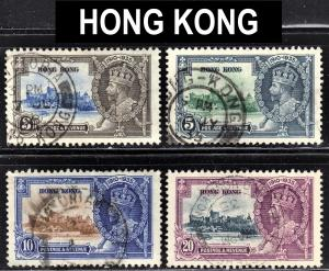 Hong Kong Scott 147-50  complete set  F to VF used, all with beautiful SON cds'.